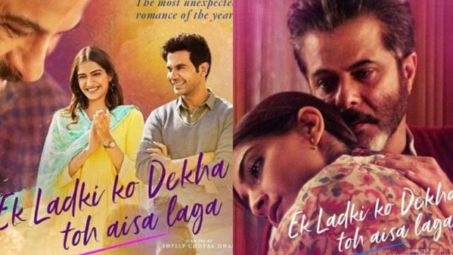 Ek Ladki Ko Dekha To Aisa Laga Song Download Mp4