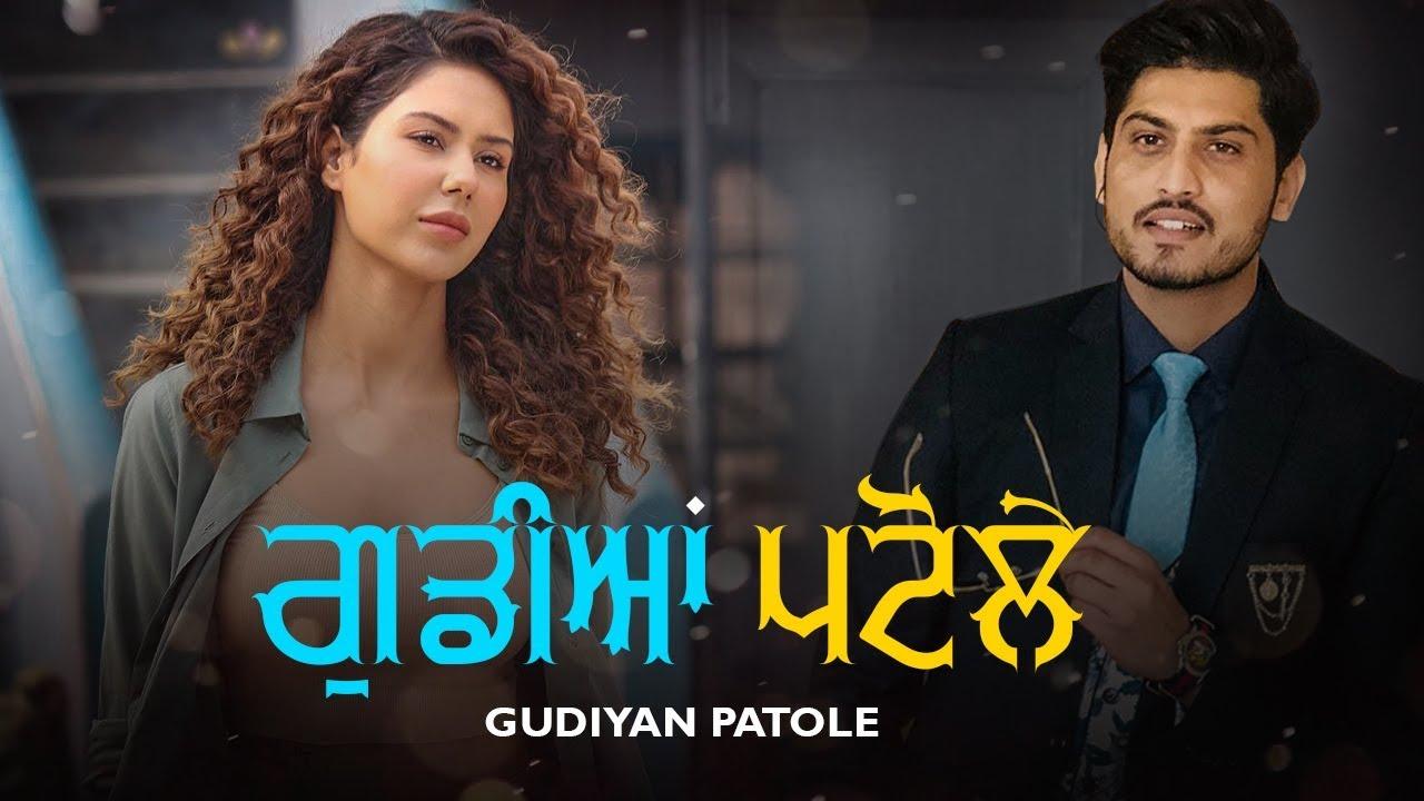 Guddiyan Patole Mp3 Song Download