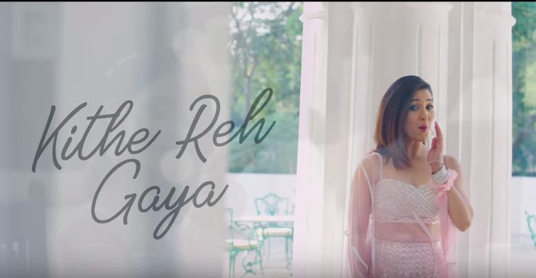 kithe reh gaya mp3 song download