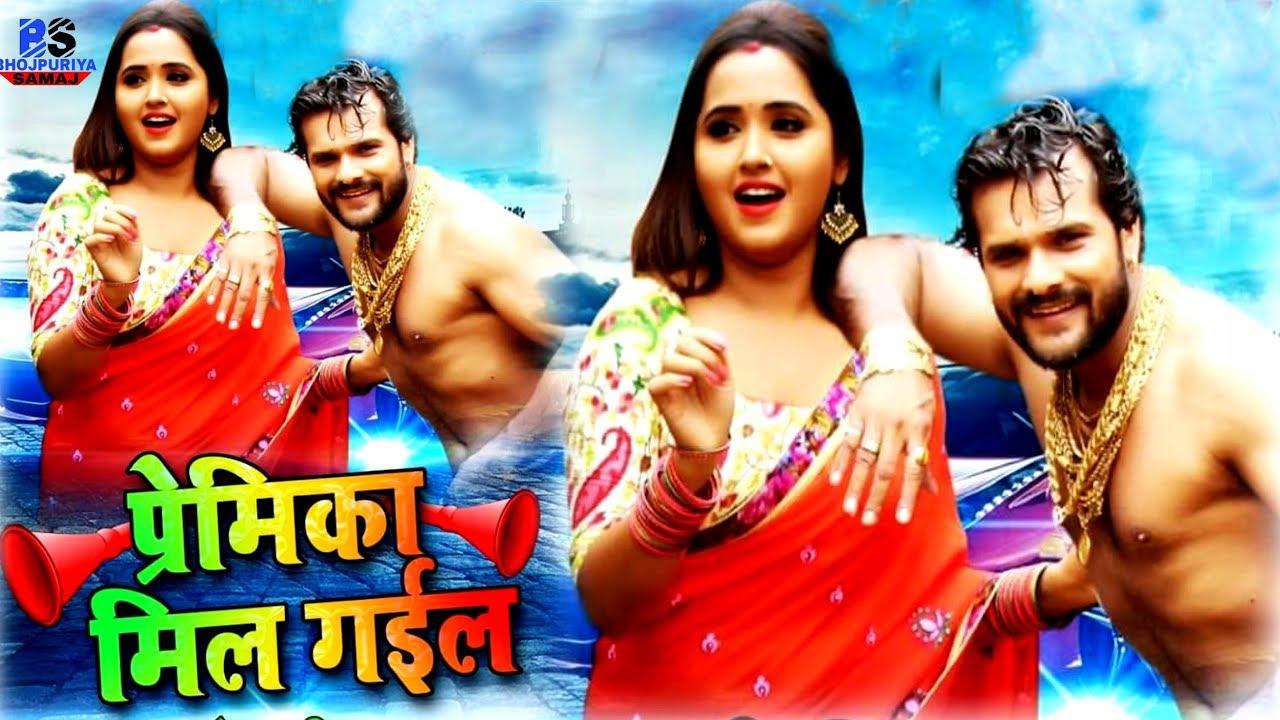 Love Karke Bhaga Hai Ghar Se Mp3 Song Download