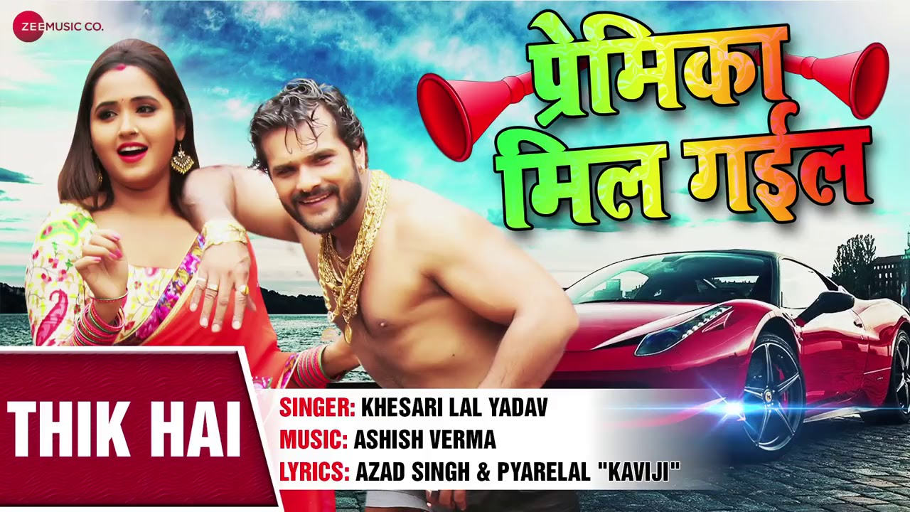 Love Karke Bhaga Hai Ghar Se Mp3 Song Download