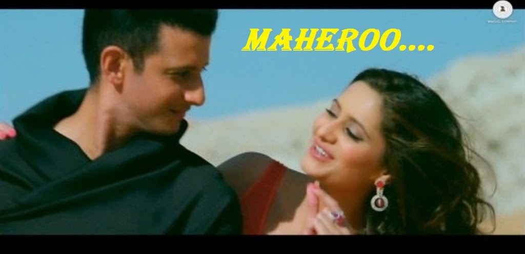 Photo of Mahiroo De Sukun Mp3 Song Download in High Definition (HD)