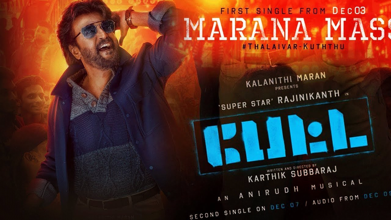 Photo of Marana Mass Mp3 Song Download Masstamilan in HD For Free