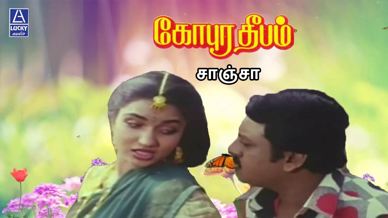 Ullame Unakkuthan Song Download
