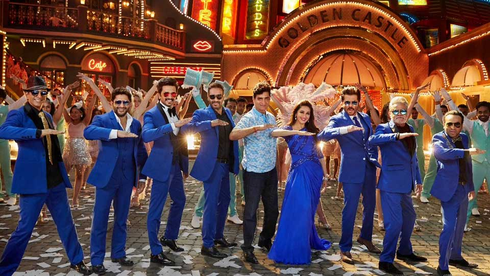 total dhamaal songs download pagalworld