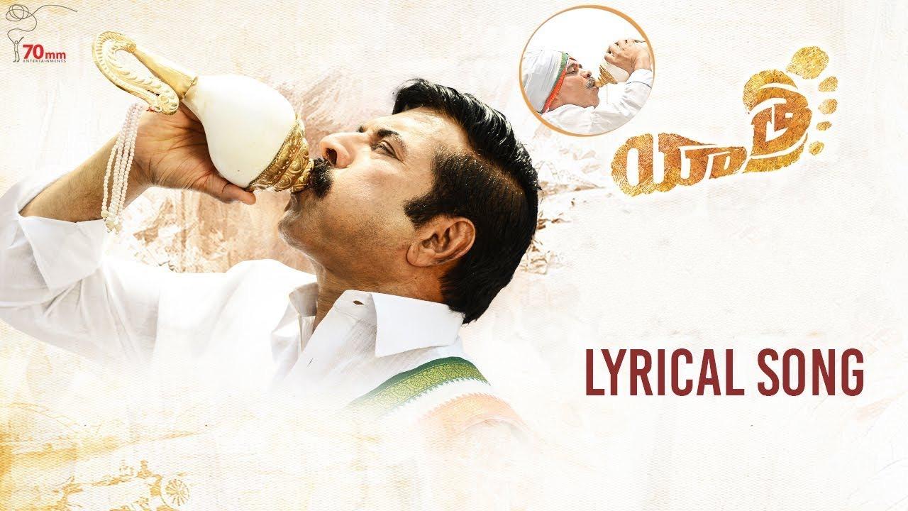yatra naa song download