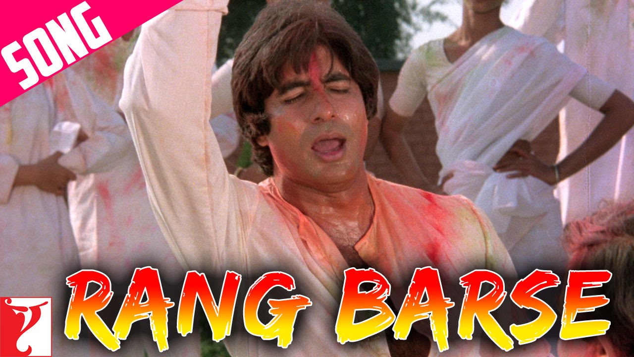 Photo of Rang Barse Mp3 Download Mr Jatt in High Definition (HD)