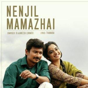 nenjil mamazhai mp3 song download