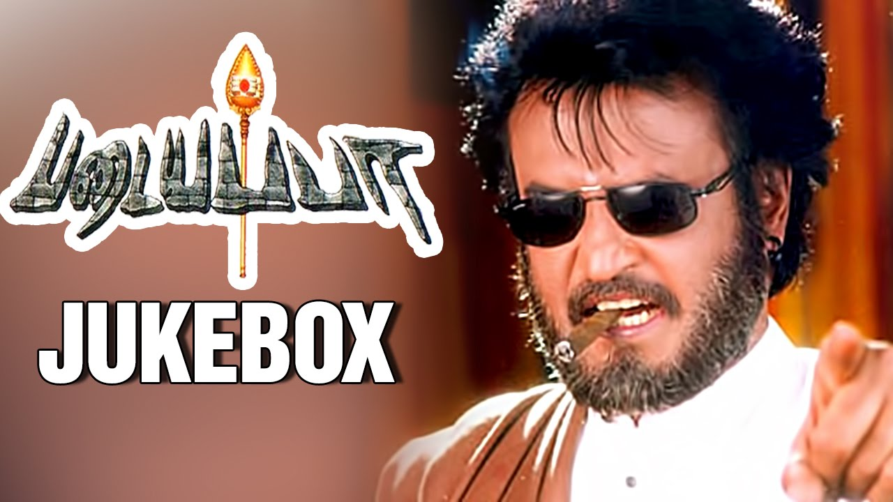 Photo of Padayappa Songs Download in High Quality Dolby Digital Audio