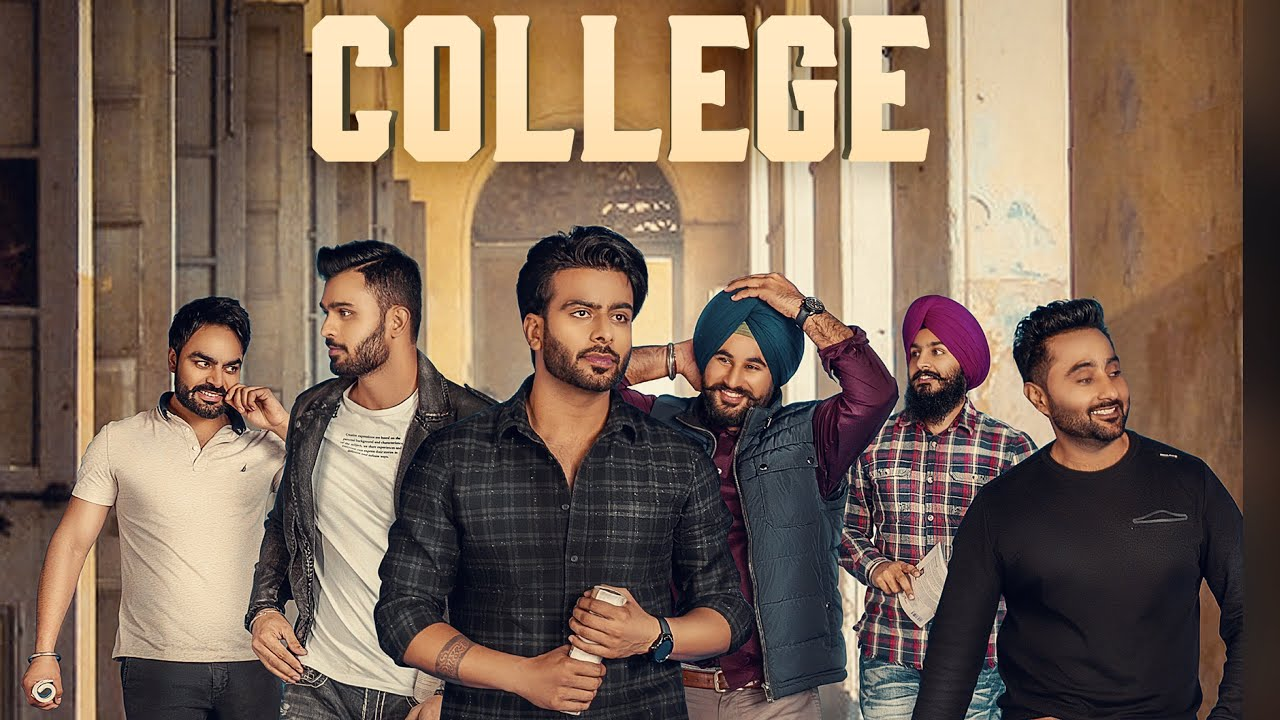 college song download