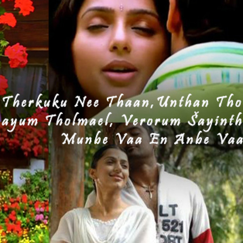 Photo of Munbe Vaa Song Download (2006) From Sillunu Oru Kaadhal