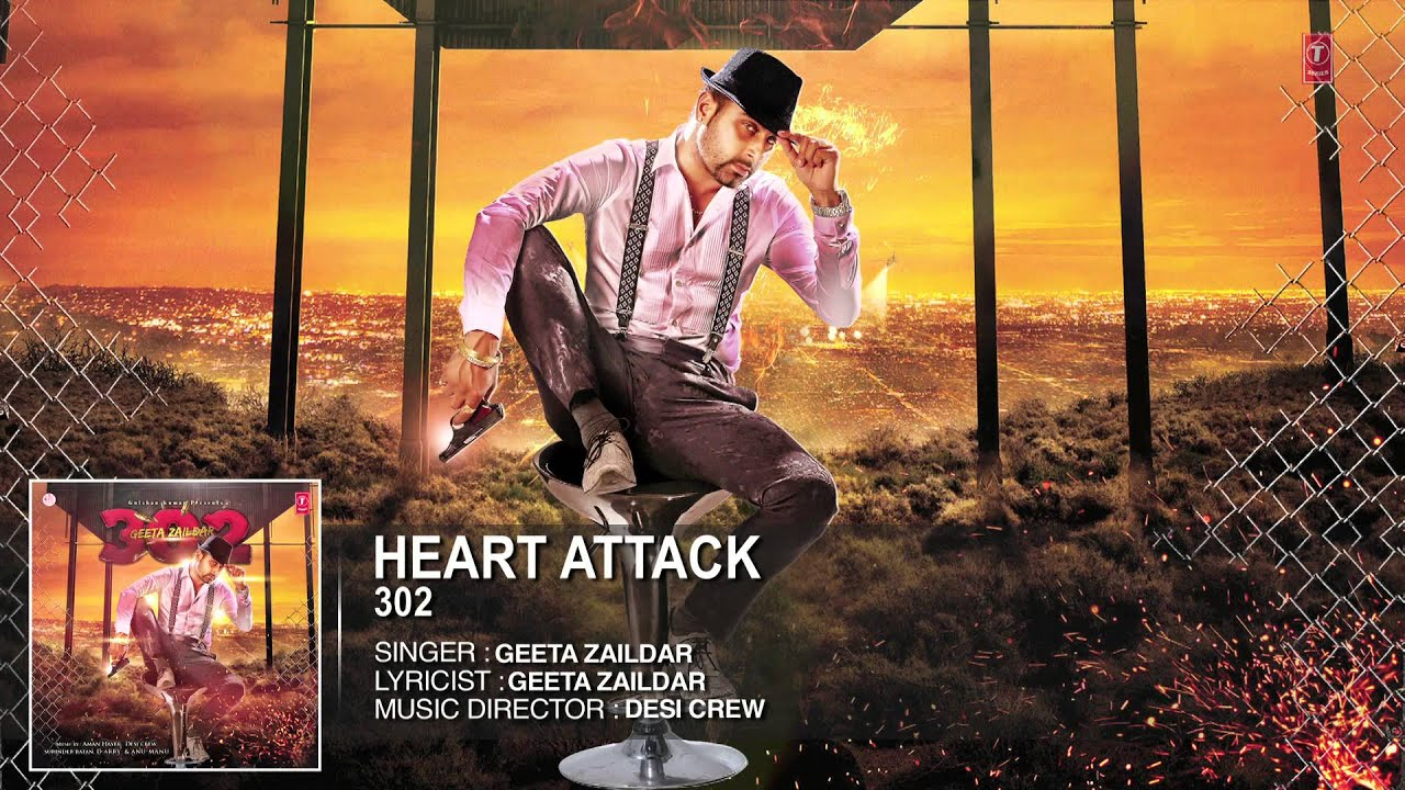 Photo of Heart Attack Mp3 Download 320kbps in High Definition (HD) Audio