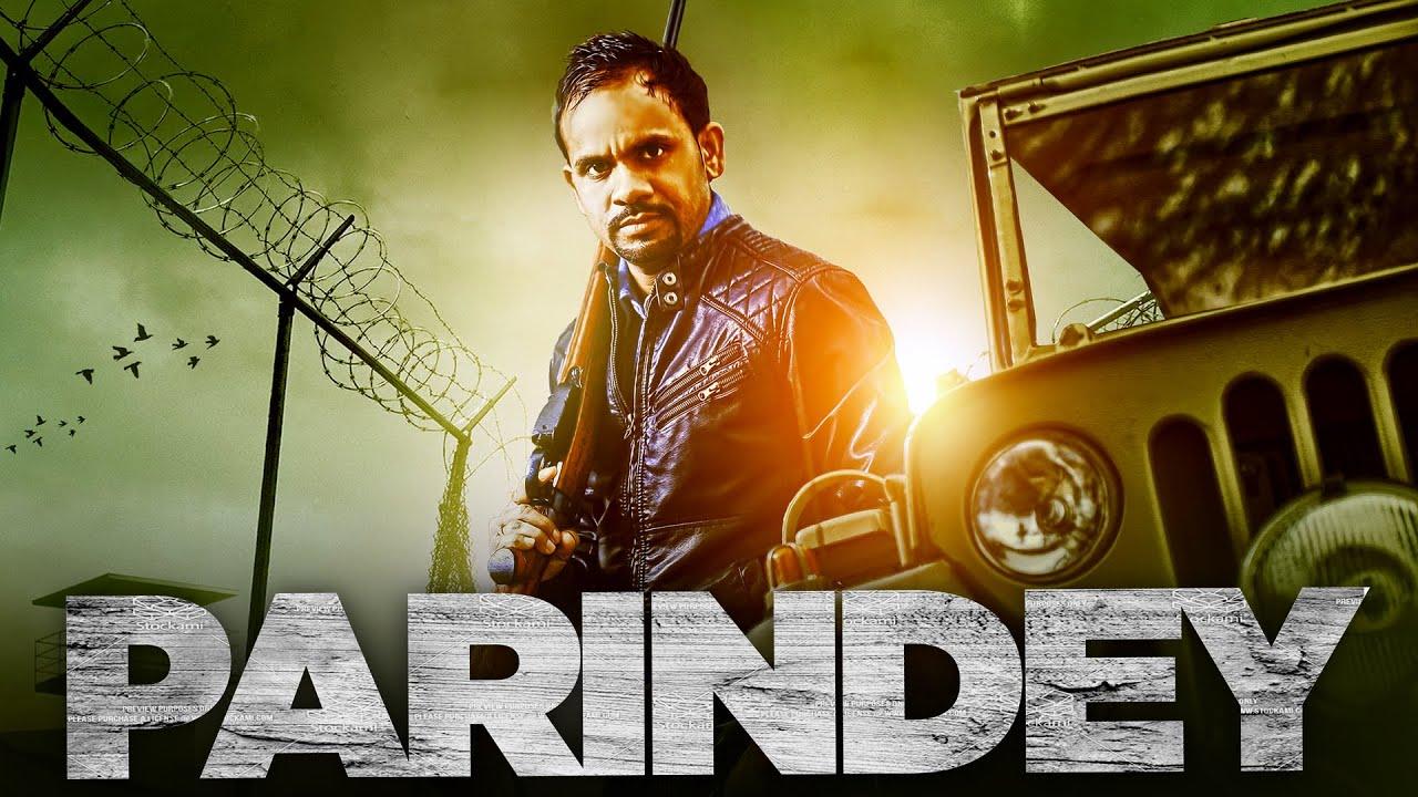 Parindey Song Mp3 Download Parindey Song Mp3 Download