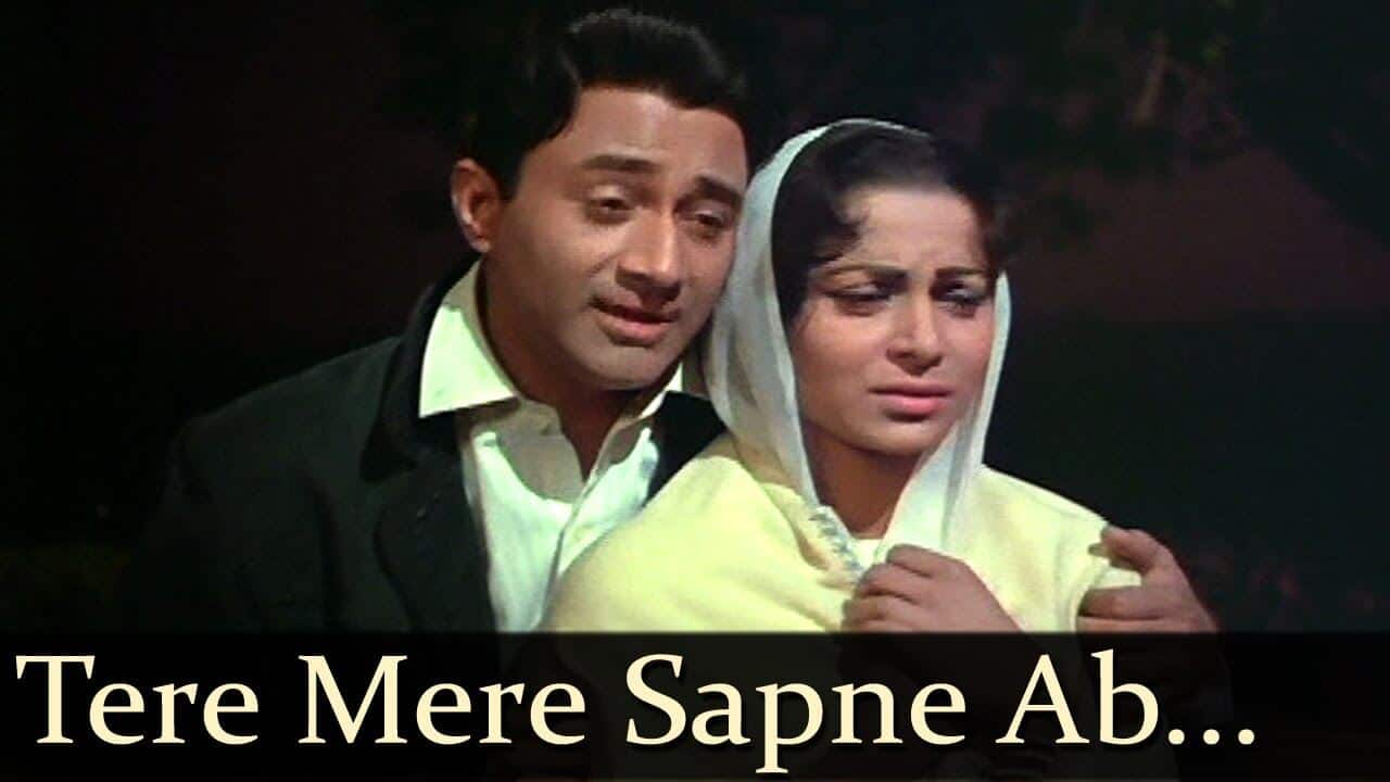 tere mere sapne mp3 songs free download 320kbps