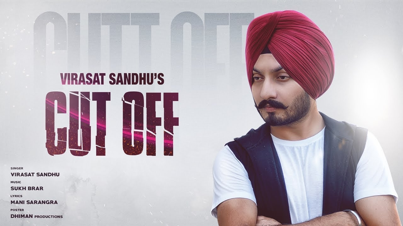 cut off song download