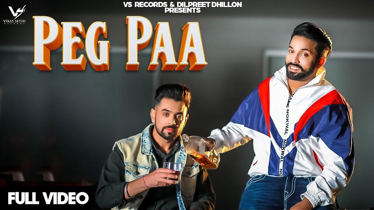 Peg Paa Gaggi Dhillon Mp3 Download