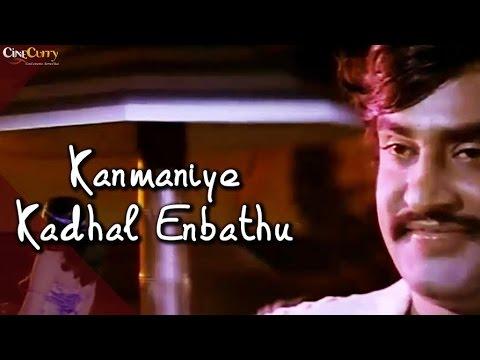 kanmaniye kadhal enbathu mp3 song download