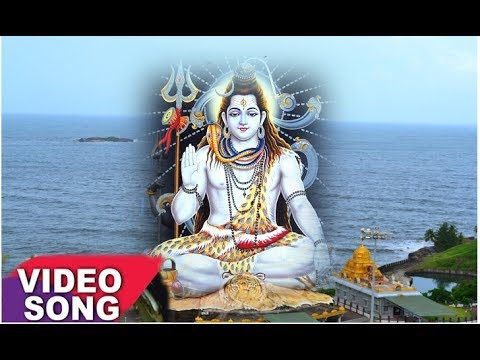 damru wala mp3 song download