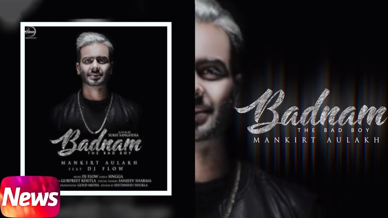 Photo of Badnam Song Download Pagalworld in High Definition HD Voice