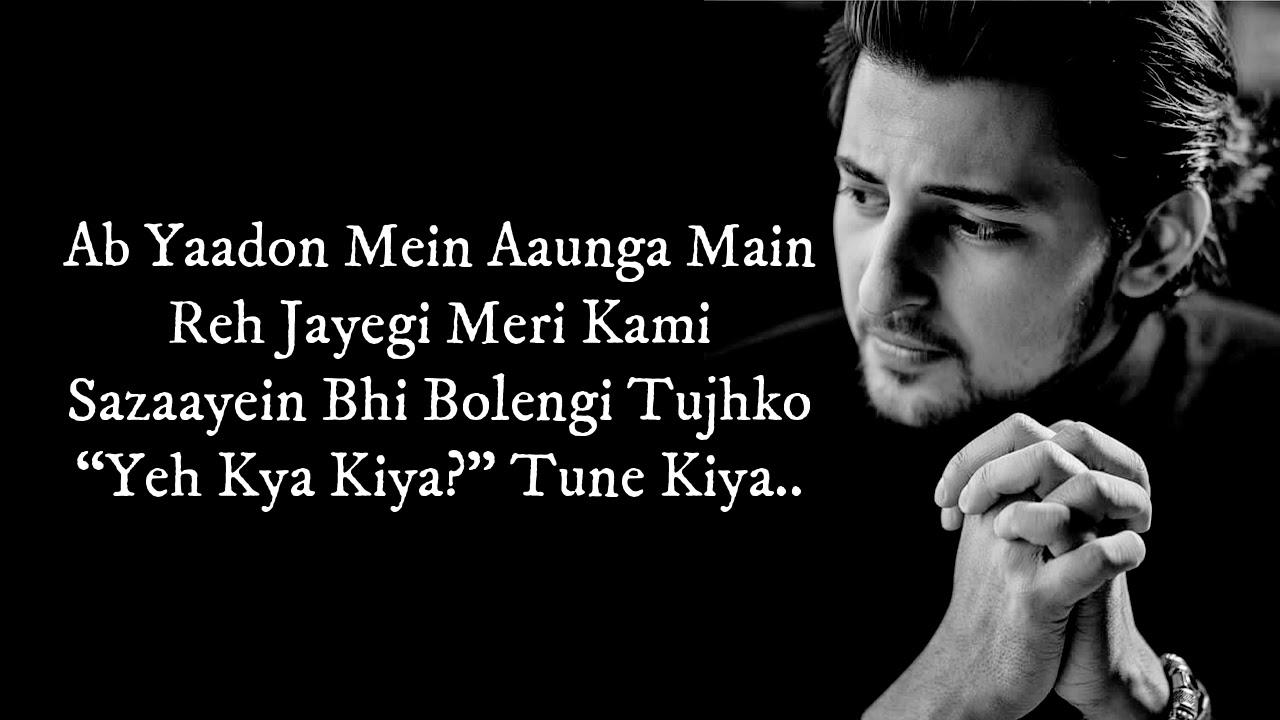 kaash aisa hota darshan raval song mp3 download