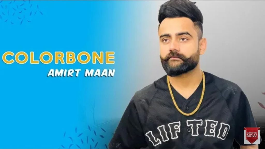 Amrit Maan New Song Download