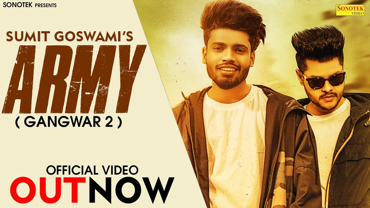 Photo of Army Song Sumit Goswami Mp3 Download | Sumit Goswami