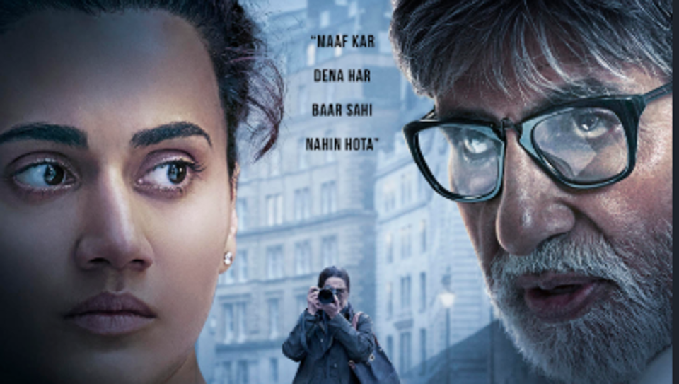 Photo of Badla Movie Songs Download (2019) | Amitabh Bachchan