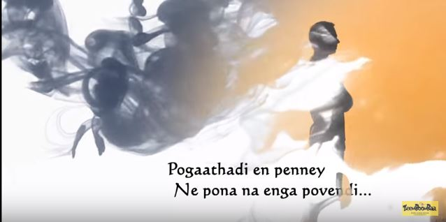 Photo of Pogathadi En Penne Mp3 Song Download in HD For Free