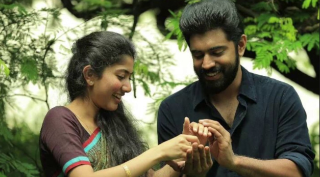 Photo of Premam Mp3 Song Download in High Definition (HD) Audio