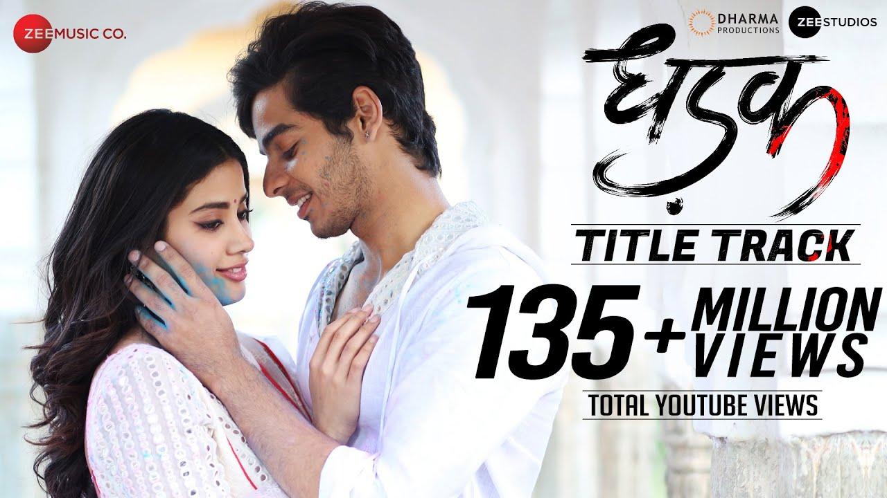 Photo of Dhadak Song Download Pagalworld Mp4 in High Quality HQ
