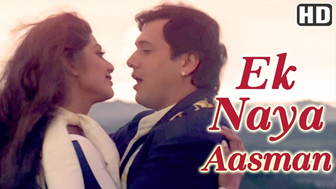 Photo of Ek Naya Aasman Mp3 Song Download in 320Kbps HD Audio