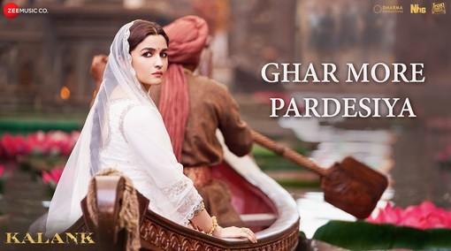 Ghar More Pardesiya Mp3 Download