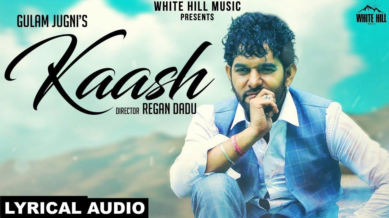 Itna Na Yaad Aaya Karo Mp3 Song Download