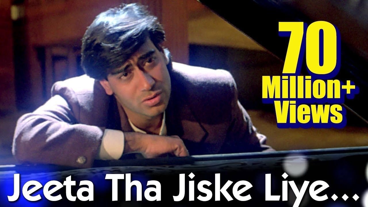 Photo of Jeeta Tha Jiske Liye Mp3 Song Download 320Kbps in HD Free