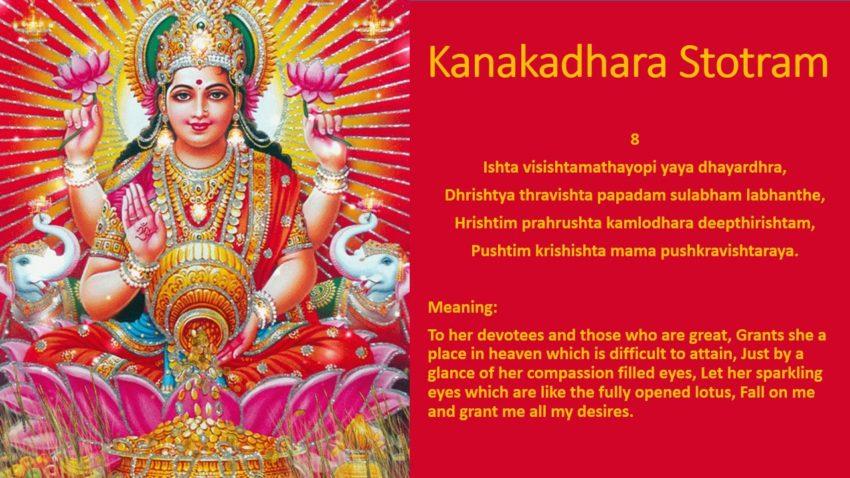 Kanakadhara Stotram In Tamil Mp3 Free Download