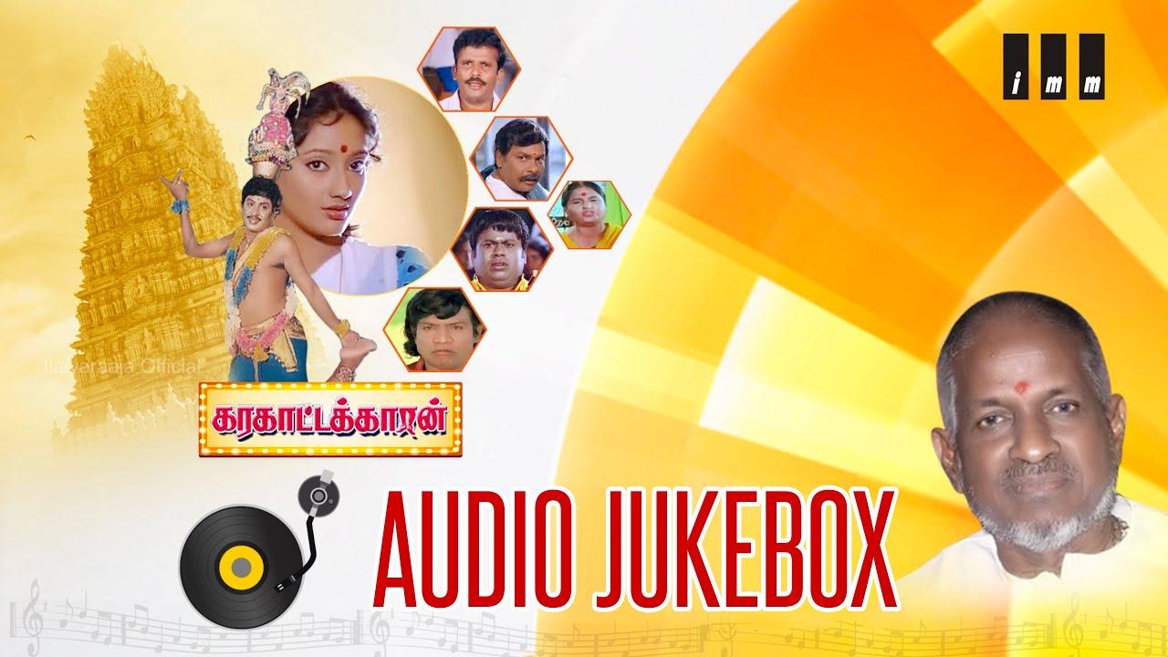 Karakattakaran Mp3 Songs Download