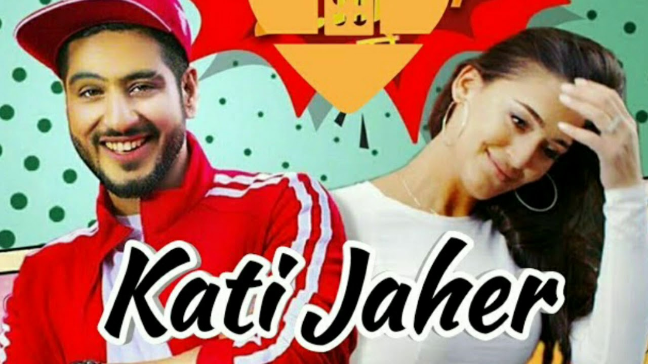 Kati Jeher Song Download