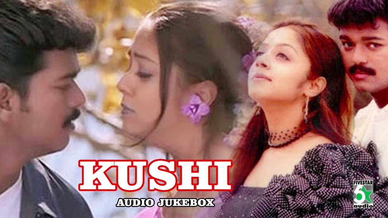 Kushi Telugu Mp3 Songs Free Download 320Kbps