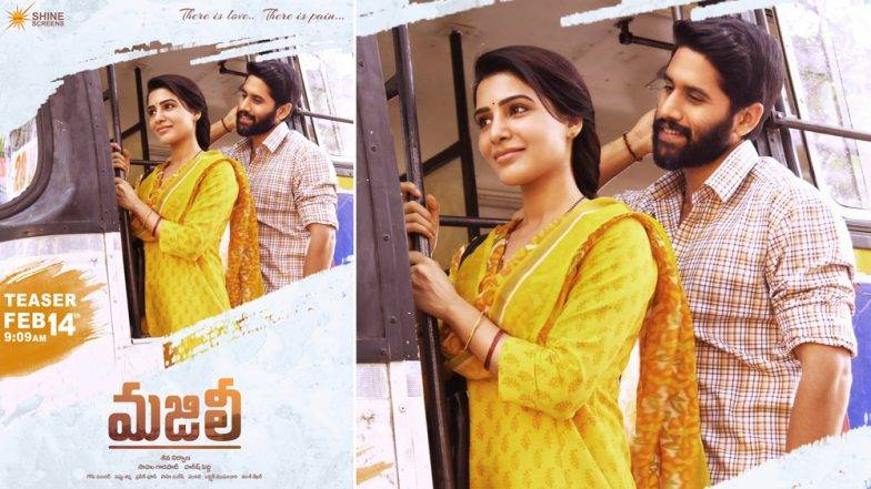 Majili Songs Download 320Kbps