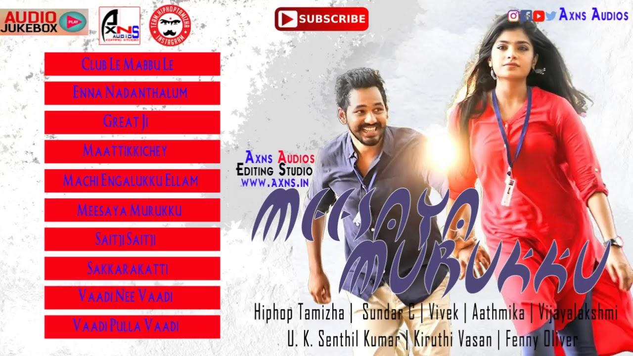 Meesaya Murukku Mp3 Songs Download