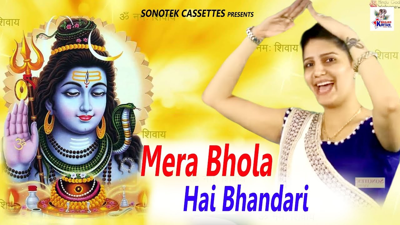 Photo of Mera Bhola Hai Bhandari Kare Nandi Ki Sawari Mp3 Download in HD For Free