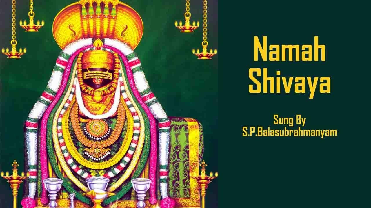Namasivaya Namasivaya Om Namah Shivaya Mp3 Free Download
