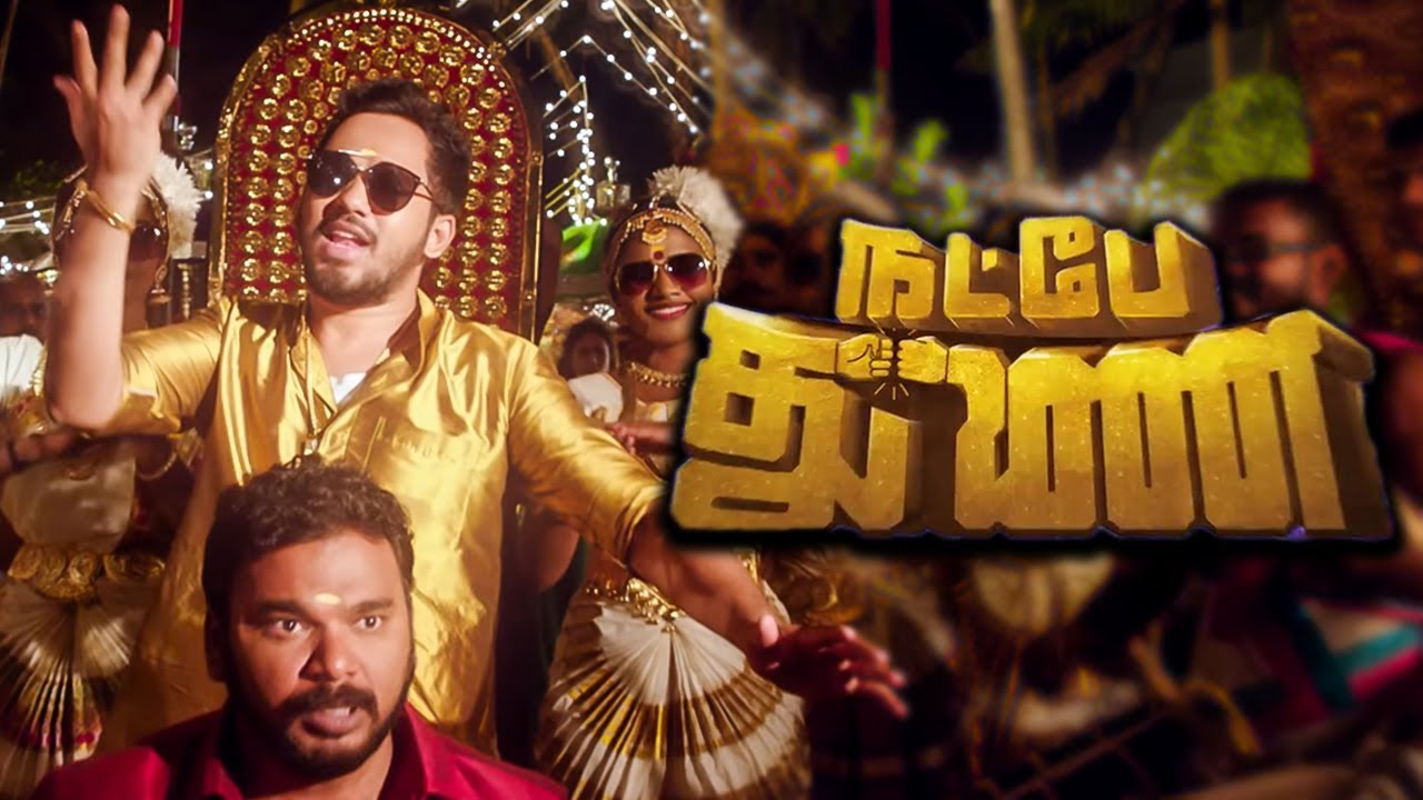 Photo of Natpe Thunai Mp3 Song Download in High Definition (HD)