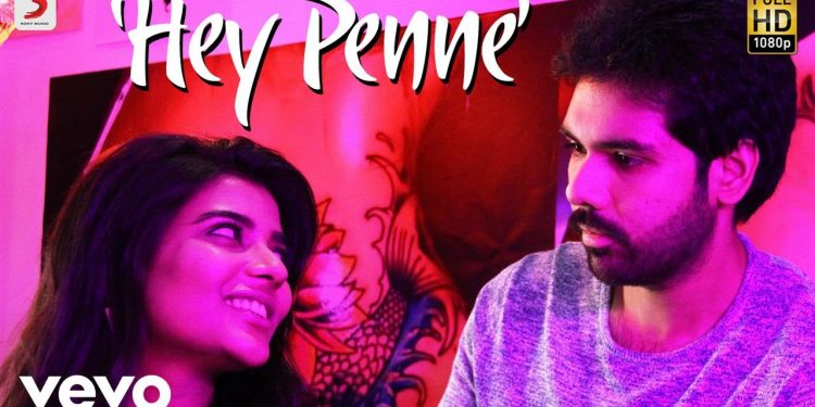 Pogathadi En Penne Mp3 Song Download