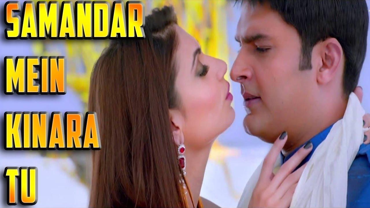Samandar Main Kinara Tu Mp3 Download