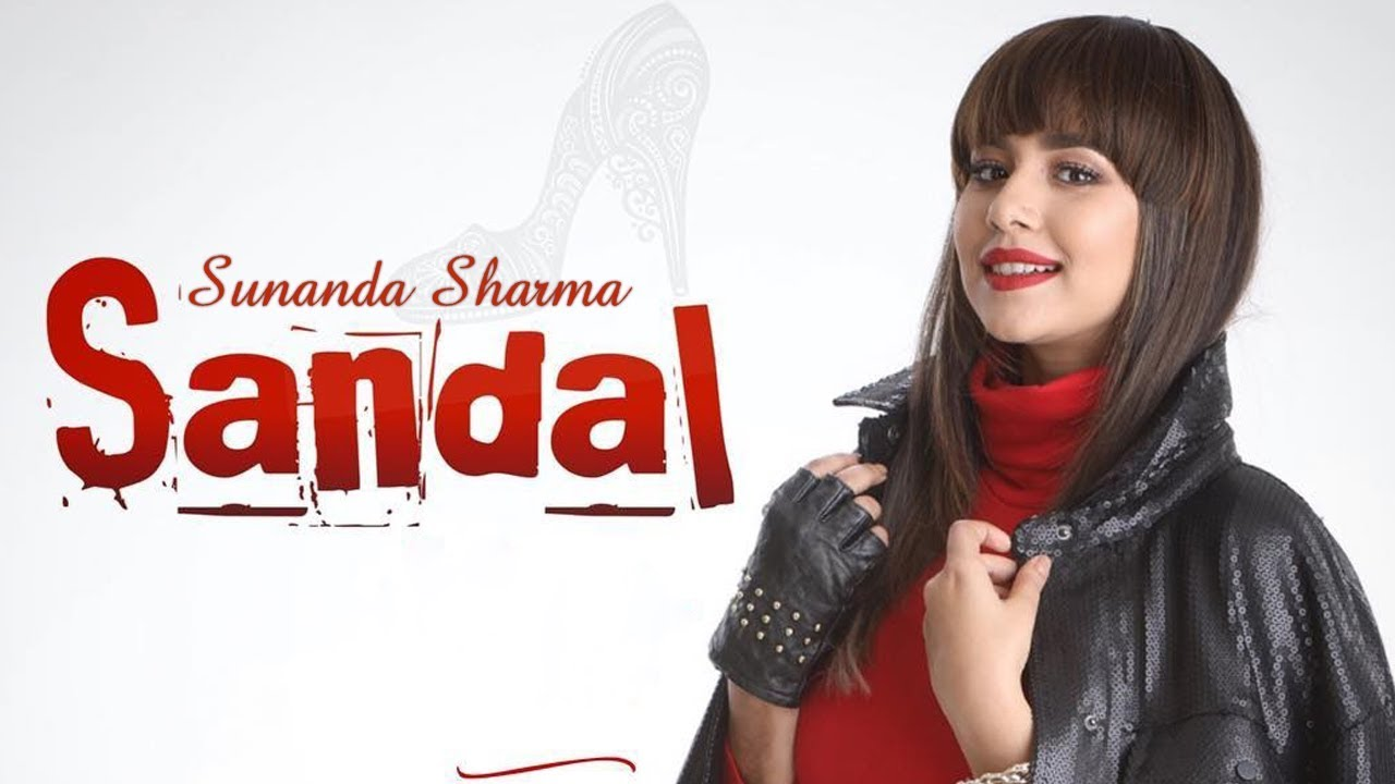 Photo of Sandal Song Sunanda Sharma Mp3 Download in High Definition (HD)