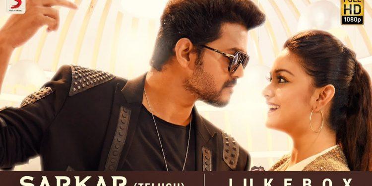 ⛔ Tamil love mp3 songs download masstamilan | Oru Adaar