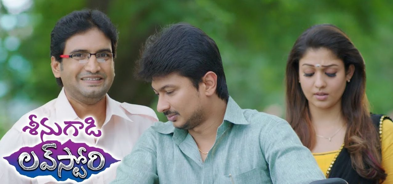 Photo of Srinu Gadi Love Story Naa Songs Download in HD For Free