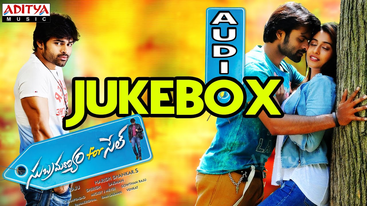 Subramanyam For Sale Naa Songs Download