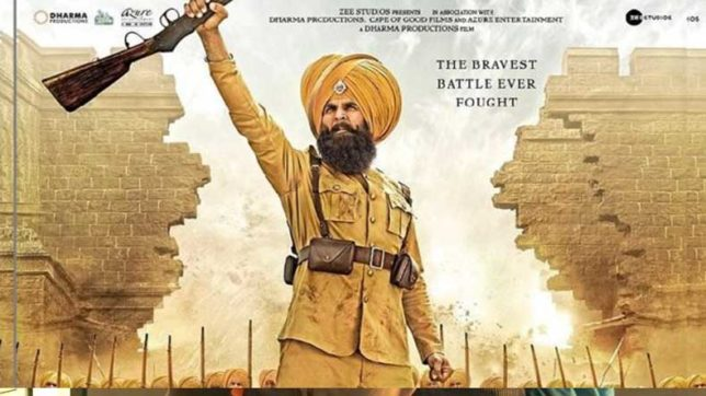Kesari Movie Mp3 Song Download Pagalworld